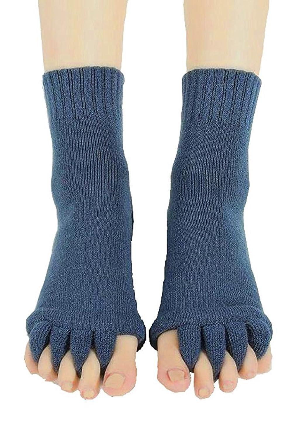 反射ソフトウェア不格好【AMARISE】スリーピングソックス 足指全開 足指ストレッチ 足指ソックス 足指のばし 男女兼用