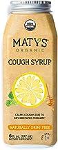 Maty's Organic Cough Syrup, 6 fl oz, With Organic Honey, Lemon & Cinnamon