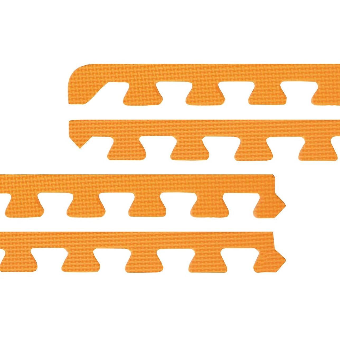 マーカー祈り遮るノンホル 『 やさしいジョイントマット 』 約6畳分サイドパーツ レギュラーサイズ(30cm) オレンジ単色 【 床暖房対応 防音 】