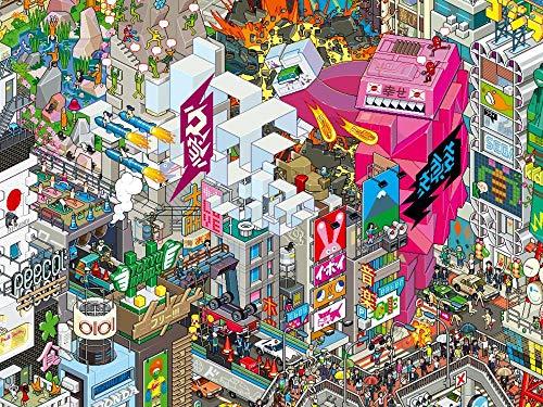 Decorsy Legpuzzel 1000 Stukjes Art Pixel City Schilderij Moderne Woondecoratie Collectie