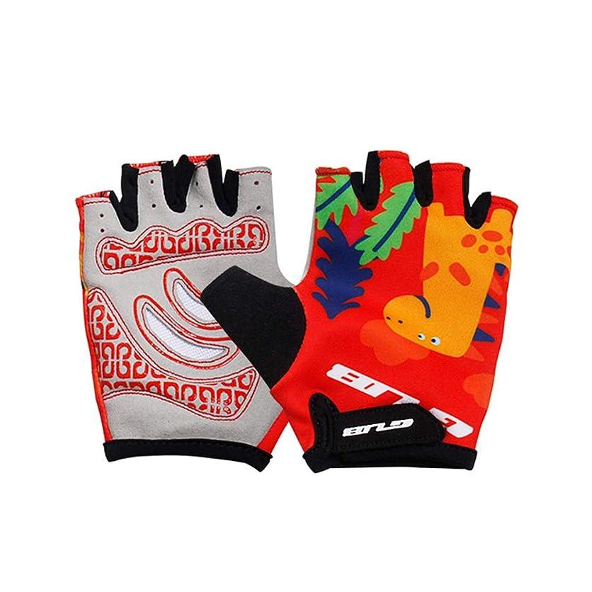 変色する有料合わせてVORCOOL 自転車手袋屋外スポーツハーフフィンガー手袋ジム重量リフティングワークアウトジョギングランニングエクササイズ子供たちのための子供(恐竜)