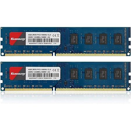 Kuesuny デスクトップ PC用 メモリ 1.5V DDR3 1333 8GB PC3-10600 4GB×2枚240PinCL9 Non-ECCDIMM 永久保証