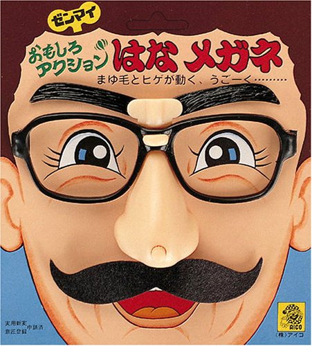 Interesting action spectacles (japan import)