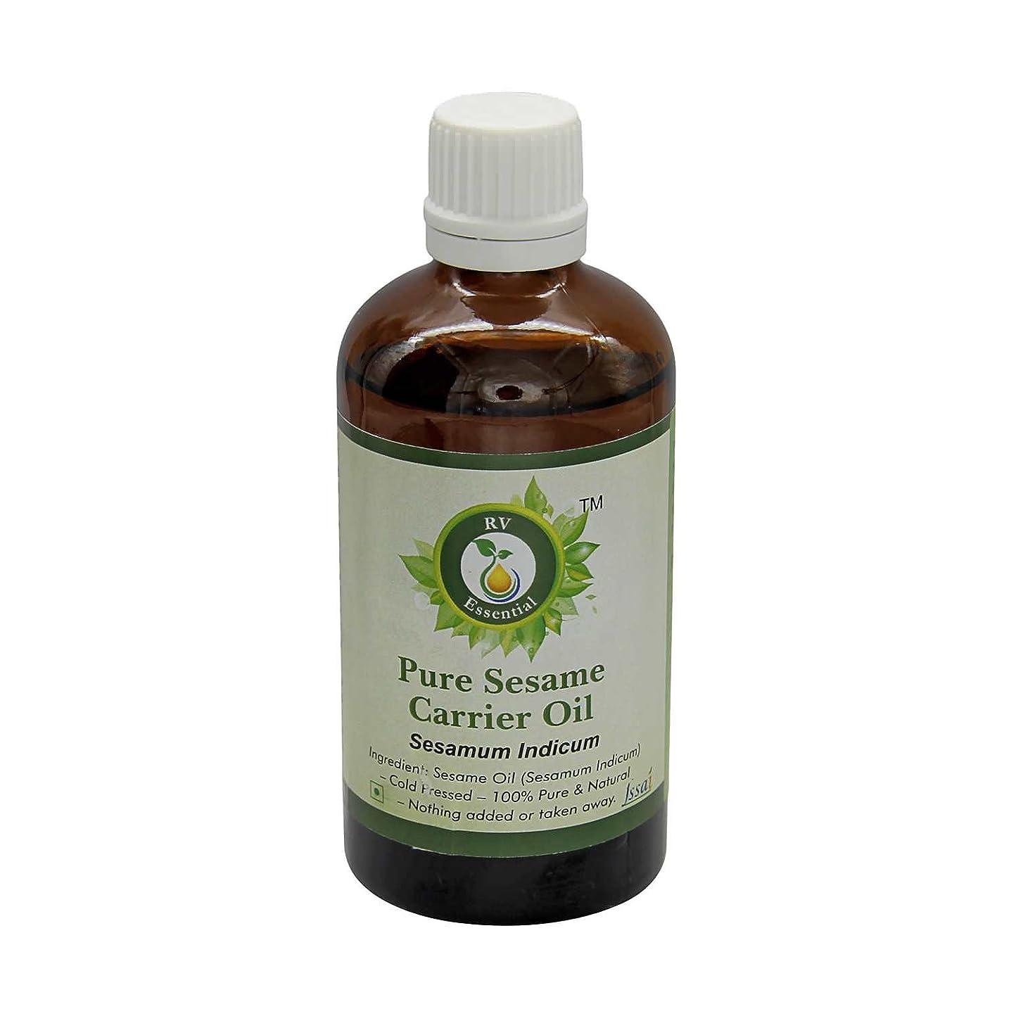 便利適格散らすR V Essential 純粋なごま油15ml (0.507oz)- Sesamum Indicum (100%ピュア&ナチュラルコールドPressed) Pure Sesame Carrier Oil