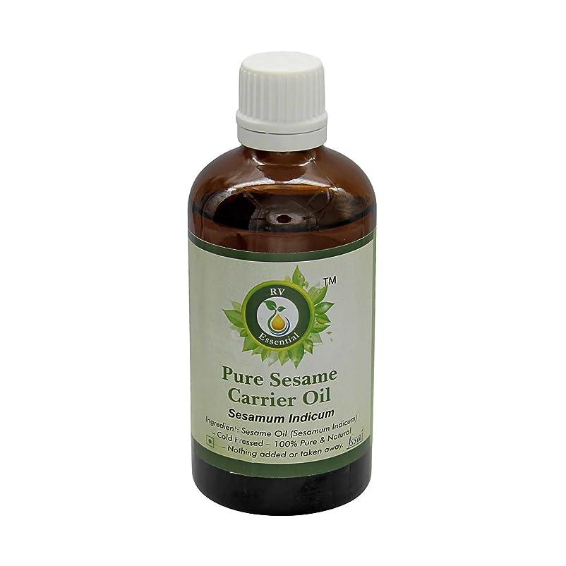 首ツインフィラデルフィアR V Essential 純粋なごま油15ml (0.507oz)- Sesamum Indicum (100%ピュア&ナチュラルコールドPressed) Pure Sesame Carrier Oil