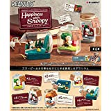 SNOOPY & FRIENDS Terrarium Happiness with Snoopy BOX商品