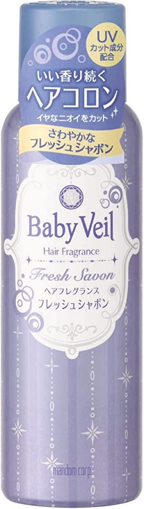 どこ郵便接辞Baby Veil(ベビーベール) ヘアフレグランス フレッシュシャボン 80g