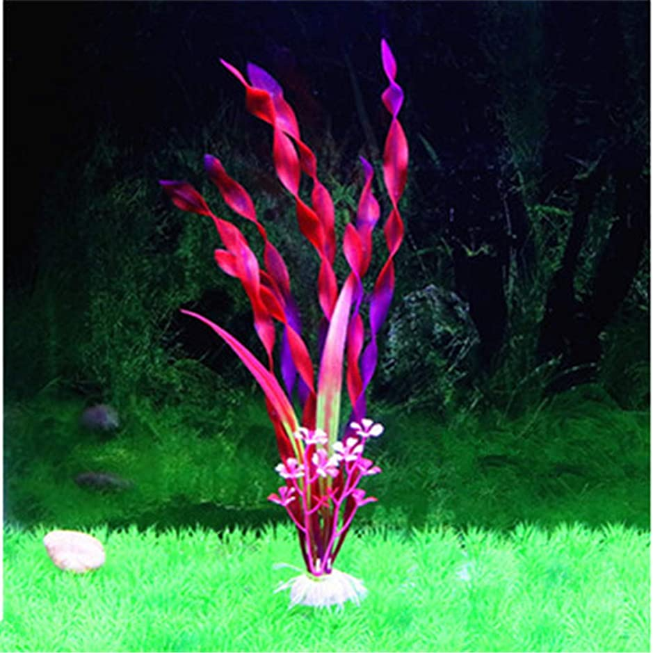 全国ボア囲いHKUN 人工水草 アクアリウムシンクデコレーション アクアリウム植物装飾 人工植物 魚のタンクの装飾