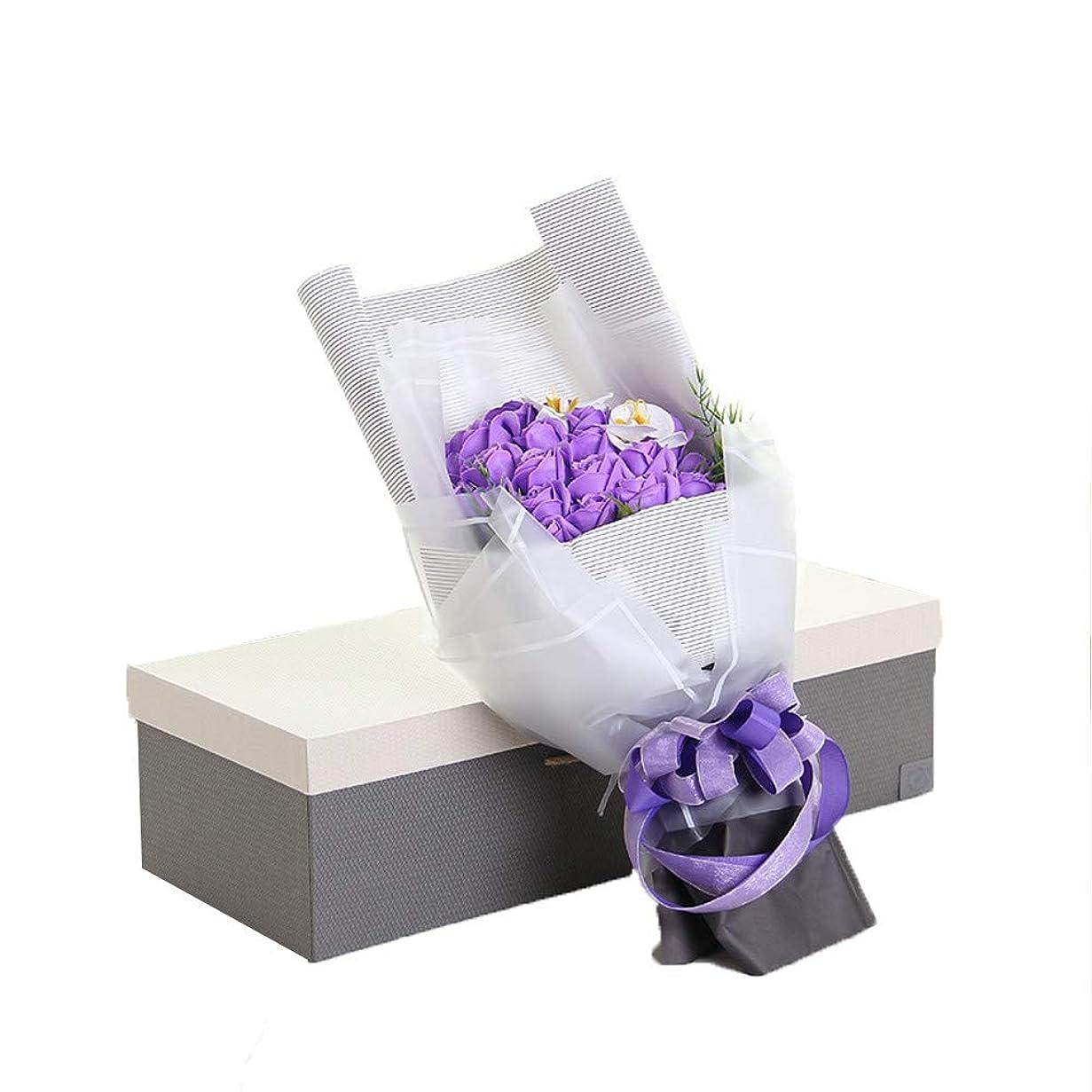 ページェント製油所頼る手作り29石鹸花の花束ギフトボックス、女性のためのギフトバレンタインデー、母の日、結婚式、クリスマス、誕生日(ベアカラーランダム) (色 : 紫の)