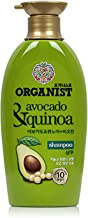 Organist Avocado and Quinoa + Biotin Root Strengthening Shampoo, 500ml