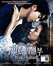 Best the bride of water god anime Reviews