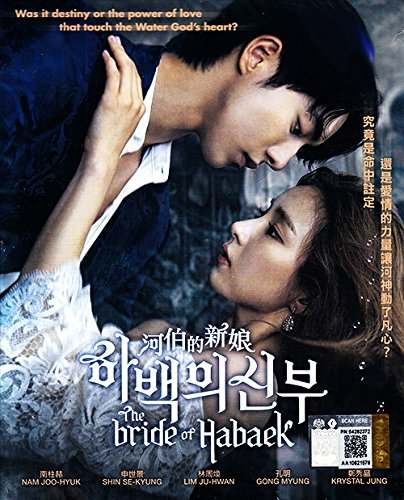 The Bride of Habaek English All DVD sub region At Ranking TOP13 the price surprise
