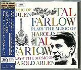 プレイズ・ザ・ミュージック・オブ・ハロルド・アーレン(UHQCD)(生産限定盤)