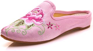 Redluck Women's Chinese Floral Peony Embroidery Pointed-Toe Comfortable Satin Casual Mules House Pumps Slippers Shoes
