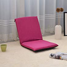 Floor Chair Foldable Meditation Seating, Luxury Padded Gaming Chair, Multiangle Lazy Sofa Adjustable High Back Couch Loung...