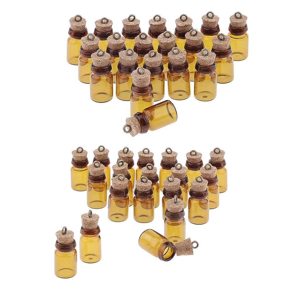 ビザ悪意モールgazechimp 遮光瓶 アロマボトル 精油 香水 小分け用 セット 20本入り コルク栓付き アンバー ガラス
