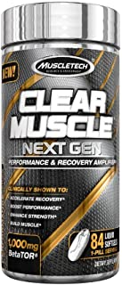 Post Workout Muscle Recovery + Mass Gainer | MuscleTech Clear Muscle | Featuring BetaTOR, a Free-Acid HMB Derivative of Le...