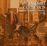 JPCCD0008 CD JPCアンサンブル・コレクション 第8集 featuring パーカッション・ミュージアム / コマキ通商