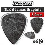 【6枚セット】Dunlop 15R Adamas Graphite 2.0mm ギター ピック