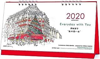 アートプリントジャパン 2020年 押田洋子(卓上)カレンダー vol.101 1000109310
