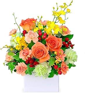 【お祝い】オレンジバラの華やかアレンジメント yc00-512053 花キューピット 記念日 プレゼント 生花 祝花 妻 夫 父親 母親 彼女 彼氏 友達 開店 開業
