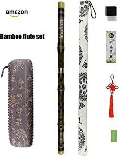 C Key Dizi Black Bamboo Flute with Free Membrane & Glue & Protector Set Traditional Chinese Instrument (Key of C/Black Bamboo)