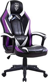 Massage Gaming Chair, Racing Style Computer Chair, Carbon Fibre Modern Video Gaming Chair, Swivel Gaming Desk Chair, High ...
