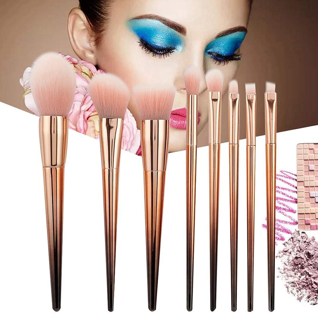 化粧ブラシセット、8個電気メッキ化粧ブラシ化粧ブラシセット化粧ブラシキット