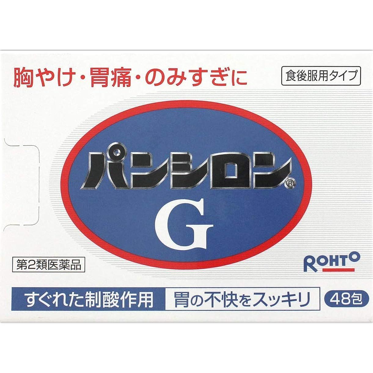 団結中にトークン【第2類医薬品】パンシロンG 48包
