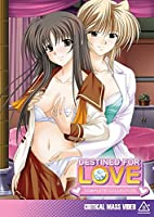 Destined for Love Complete Collection【DVD】 [並行輸入品]
