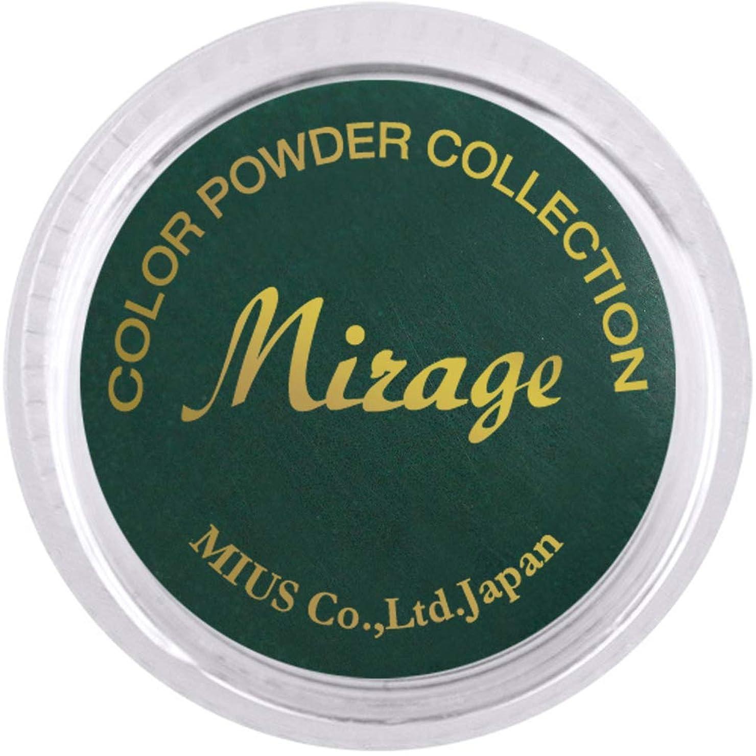 花弁残基無謀Mirage カラーパウダー7g N/SWC9