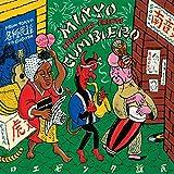 Frente Cumbiero: Minyo Cumbiero [Vinyl Maxi-Single] (Vinyl (Maxi Single))