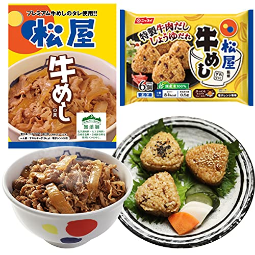 【松屋】松屋 牛めしおにぎり6個×2P+牛めしの具〜プレミアム仕様〜30個 牛丼【冷凍】