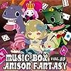 フレンズ /FANTASY MUSIC BOX Originally Performed by 中野愛子 レベッカ