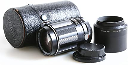 takumar 135mm lens