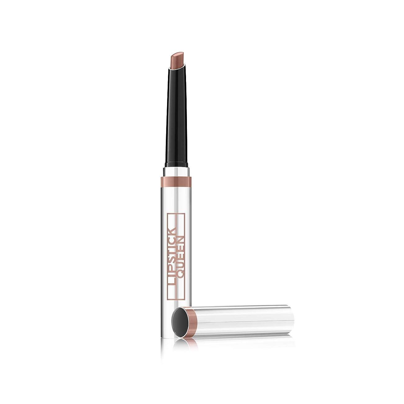 同行するポータル豪華なリップスティック クィーン Rear View Mirror Lip Lacquer - # Little Nude Coupe (A Pinky Beige Nude) 1.3g/0.04oz並行輸入品