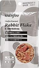 ワンフーグルメ・レトルト ミンチ骨たっぷりタイプ80g 栄養補助食品