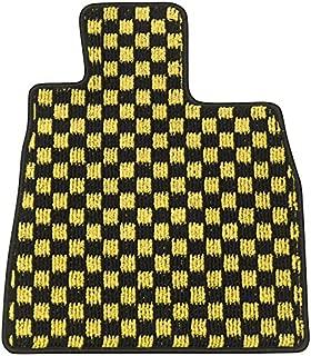 Elgan(エルガン) フロアマット(1台分) ドレスアップシリーズ チェック柄 イエロー 日産 エクストレイル 15.07-19.08 T30