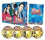 タッチ~恋のメイクアップレッスン!~ DVD-SET2[DVD]
