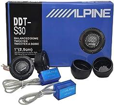 MoRan Professional car high Fidelity Stereo Speaker DDT-S30 Tweeter, car Modified car Audio Silk