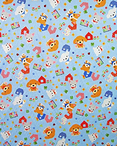 お昼寝布団カバー 115×130 cm 115 130 サイズオーダー 保育園 綿 ファスナー 柄番100ブルー