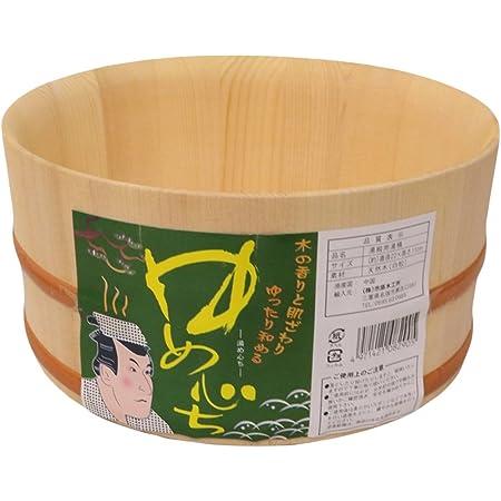 市原木工所 洗面器 湯桶 木製 22×11cm ベージュ 82905