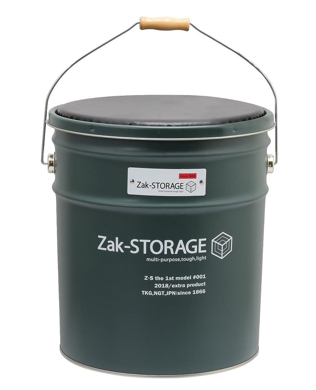 電気陽性パッケージうなずく高儀 Zak-STORAGE オイルペールスツール L グリーン OS-200LG