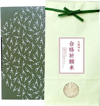 【合格祈願のお米】新潟コシヒカリ 白米 5kg グリーン袋(贈答箱入り)