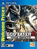 """『GOD EATER 2 RAGE BURST』がお求めやすいWelcome Price!!版で登場。 『ゴッドイーター2(GE2)』は、""""アラガミ""""と呼ばれる謎の生命体と、""""神機""""という生体兵器を操る""""ゴッドイーター""""との戦いを描いたドラマティック討伐アクション。本作『ゴッドイーター2 レイジバースト』は、前作『GE2』に新武器、新システムなどを搭載のうえ、さまざまな要素を進化させたパワーアップタイトル。 本作には、前作で描かれた""""GE2編""""に加え、続編となる新ストーリー""""レイジバースト編""""を..."""