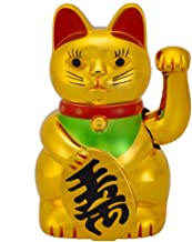 Koicaxy Maneki Neko,Lucky Cat Waving Arm,Fortune Cat, On Top A Gold Bar with Waving Arm Gold Battery Operated