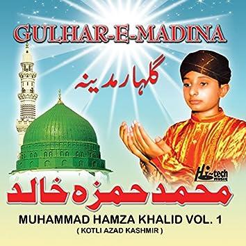 Gulhar-e-Madina Vol. 1 - Islamic Naats
