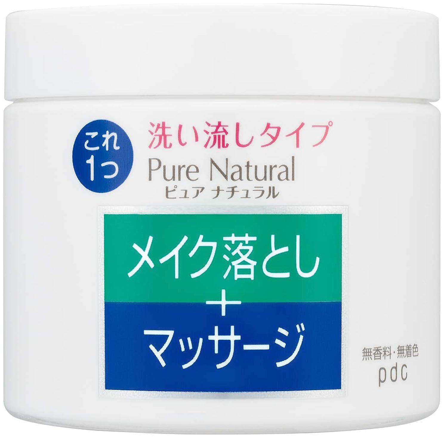 消費者左ニッケルPure NATURAL(ピュアナチュラル) マッサージクレンジング 170g