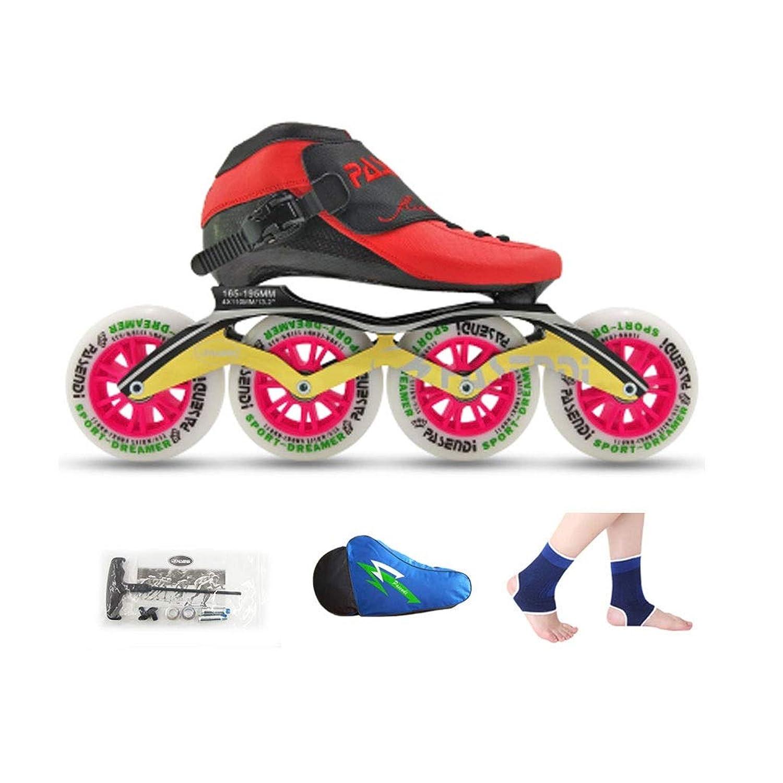 インラインスケート インラインスケート、 大人用4輪90MM-110MMホイール 高弾性PUホイール 熱可塑性単列スケート 4色 キッズ ローラースケート (Color : A, Size : EU 35/US 4/UK 3/JP 22.5cm)