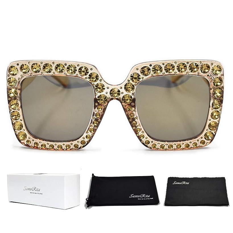 SamuRita Elton Square Diamond Rhinestone Sunglasses Novelty Oversized Celebrity Shades